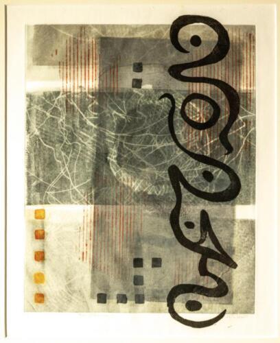 Miki Lovett  | Rough Passage  | Monotype, Ink on Paper  | $450